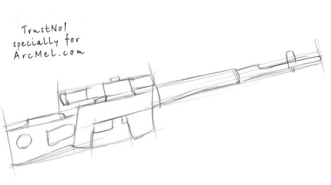 How to draw a rifle step 2