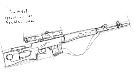 How to draw a rifle step 3
