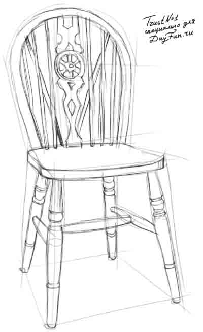 how to draw a throne chair step by step