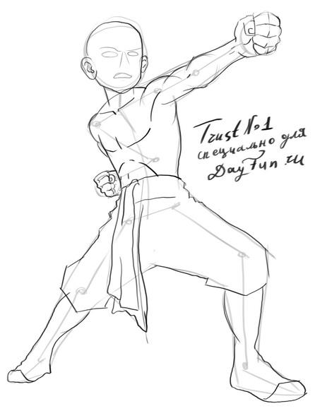 How to draw avatar Aan...