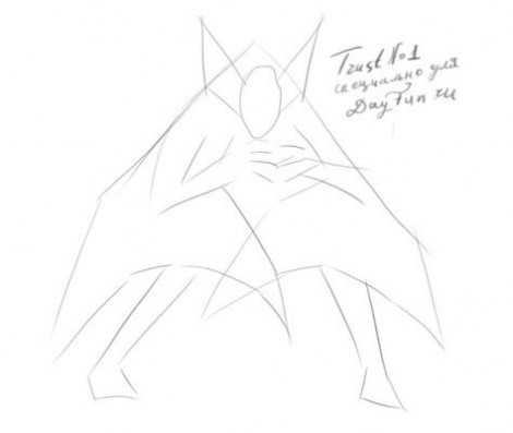 How to draw a bat step by step 1