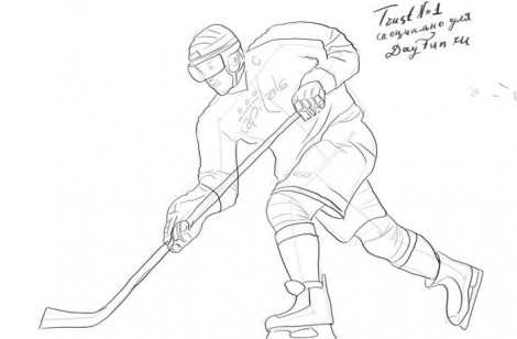 How to draw a hockey player step by step 4