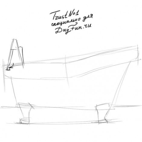 How to draw a bathtub step by step 1