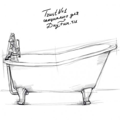 How to draw a bathtub step by step 3
