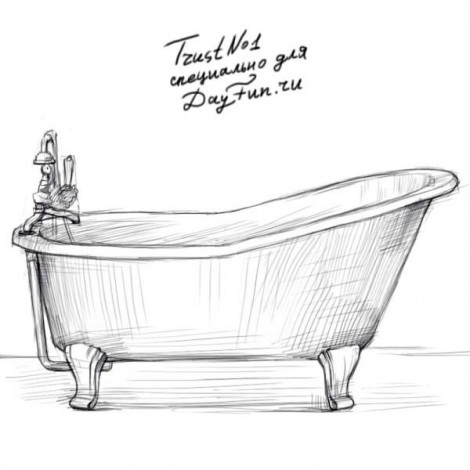 How to draw a bathtub step by step 4
