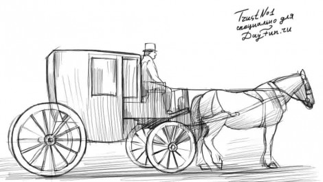 How to draw a carriage step by step 4