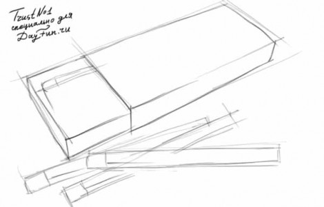 How to draw a matchbox step by step 2