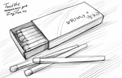 How to draw a matchbox step by step 4