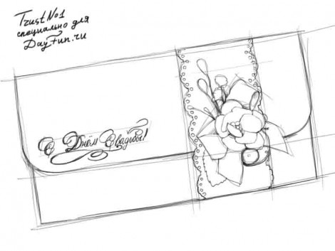 How to draw an envelope step by step 3
