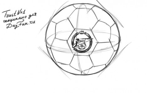 How to draw ball step by step 3
