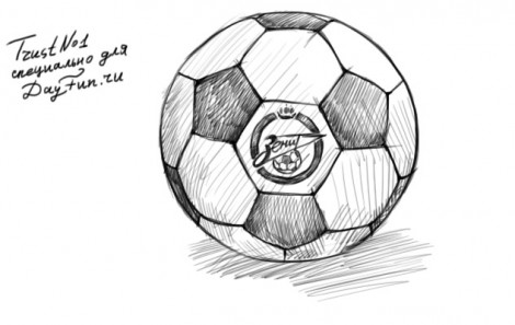 How to draw ball step by step 4