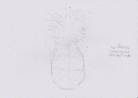 how to draw a pineapple step by step 3