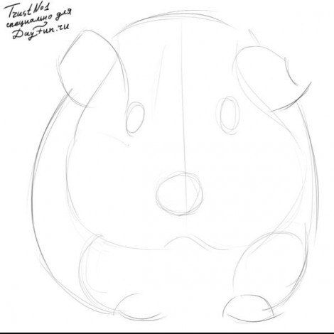 how to draw guinea pig step by step 1