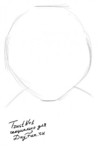 How to draw glasses on a face 1