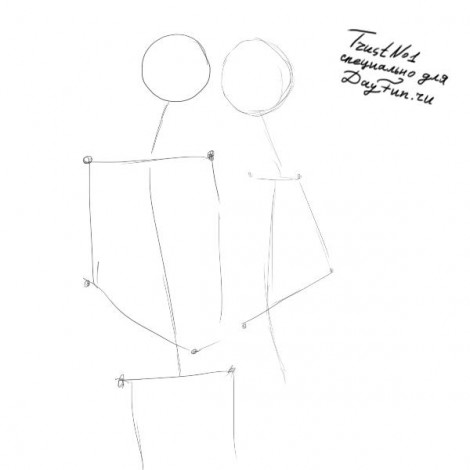 How to draw wedding step by step 1