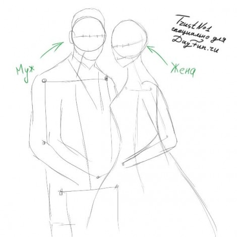 How to draw wedding step by step 2