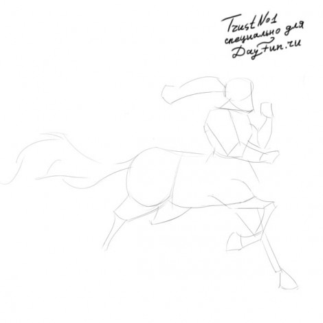 how to draw centaur step by step 1