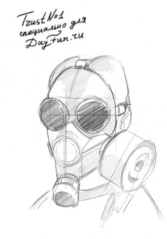 how to draw gas mask step by step 5